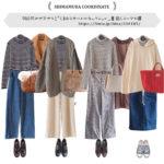 【LIMIA】980円のプチプラ!「しまむらタートルネックニット」着回しコーデ4選