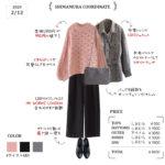 【しまむらコーデ】くすみピンクで大人可愛く♡冬のテイストMIXスタイル