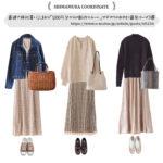 【ヨムーノ】最速で絶対買い!しまむら「1,000円台からの新作スカート」プチプラのあやも♡最旬コーデ3選