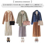 【michill】<しまむら新作>マニアおすすめ♡買ってよかった優秀「スカート」3選&春コーデ