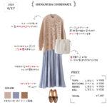 【しまむらチラシ&コーデ】人気のMUMUコラボ♡メリハリ配色で作るきれいめコーデ