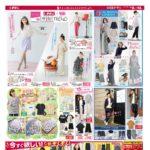【しまむらチラシ】ViViコラボ・HK WORKS・CLOSSHI初夏の新作、550・770・990円特価