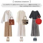 【michill】ALL2000円以下!高見えすぎる♡しまむら「スカート」3選&おすすめ春コーデ