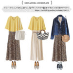 【michill】スカートからバッグまで!しまむら人気ブランドコラボの新作がすごい♡おすすめ4アイテム