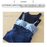 【ヨムーノ】GUで今「絶対欲しい!」990円からの「最旬トップスBEST4」1枚で高見え&トレンド爆上がり♪