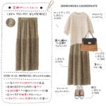 【しまむら】プチプラのあやコラボ商品が1,419円に値下げ!細見えが叶う小花柄スカート