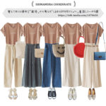 【folk連載】覚えておくと便利!「配色」から考えた「しまむら979円Tシャツ」着回しコーデ5選