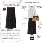 【しまむら】HK WORKS LONDON新作♡「1,969円ドット柄スカート」で夏コーデ
