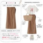 【しまむら】プチプラのあやコラボ♡人気のラップスカートに秋バージョンが登場