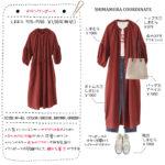【しまむら】様々な着方が楽しめる!人気のプチプラのあやコラボ「秋色ワンピース」