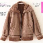 【しまむら】アウターなのに1,969円?雑誌ViViコラボ「ムートンジャケット」